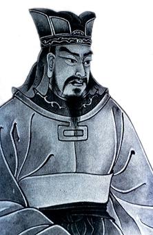 Sun_Tzu